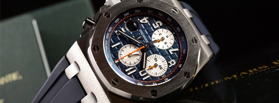 Audemars Piguet Royal Oak Offshore Chronogrpah 42mm Replica Review 26470st.oo.a027ca.01