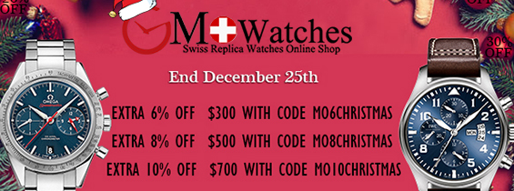 Mowatches.to Replica Watches Christmas Promotion & Up To Extra 10% OFF Coupon