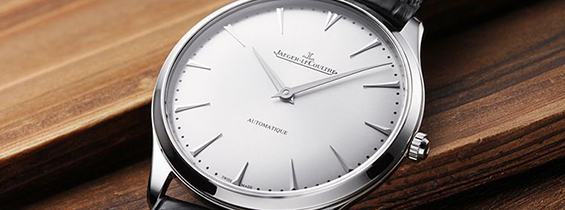 Jaeger-LECoultre Master Ultra Thin 41 Replica Watch Review