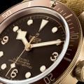 Tudor Heritage Black Bay Replica Watch Review - ZF