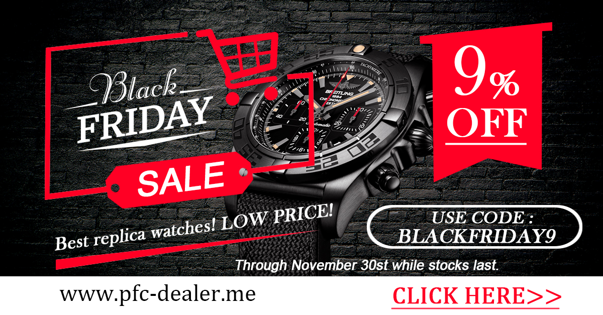 New Site PFC-dealer.me Come with Black Friday Promo Code